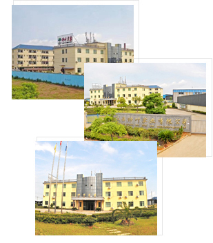 Jiangxi Shenye Industrial Co.,Ltd.